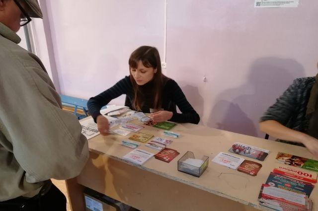 В Омской области закрылись избирательные участки