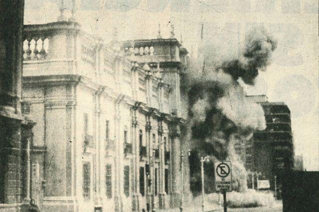 Бомбардировка президентского дворца «Ла Монеда» во время военного переворота в Чили.