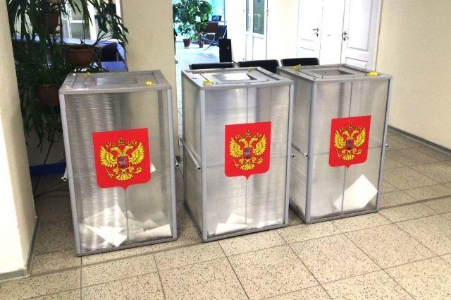 Избирательные участки закрылись в 20.00.