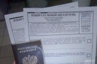 Возможно, повторные выборы губернатора Хабаровского края будут назначены на 23 сентября.