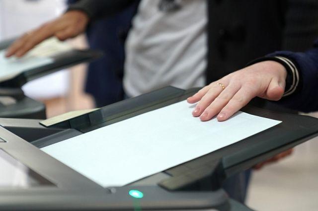 В бюллетень для голосования на выборах Мэра было включено четыре кандидата от политических партий: Единая Россия, ЛДПР, КПРФ и Справедливая Россия.