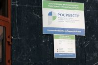 Жители Тюменской области могут оспорить кадастровую стоимость