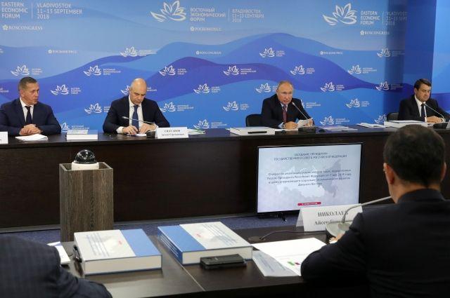 Путин: Развитие Дальнего Востока— ресурс для достижения прорыва вэкономике вобщем