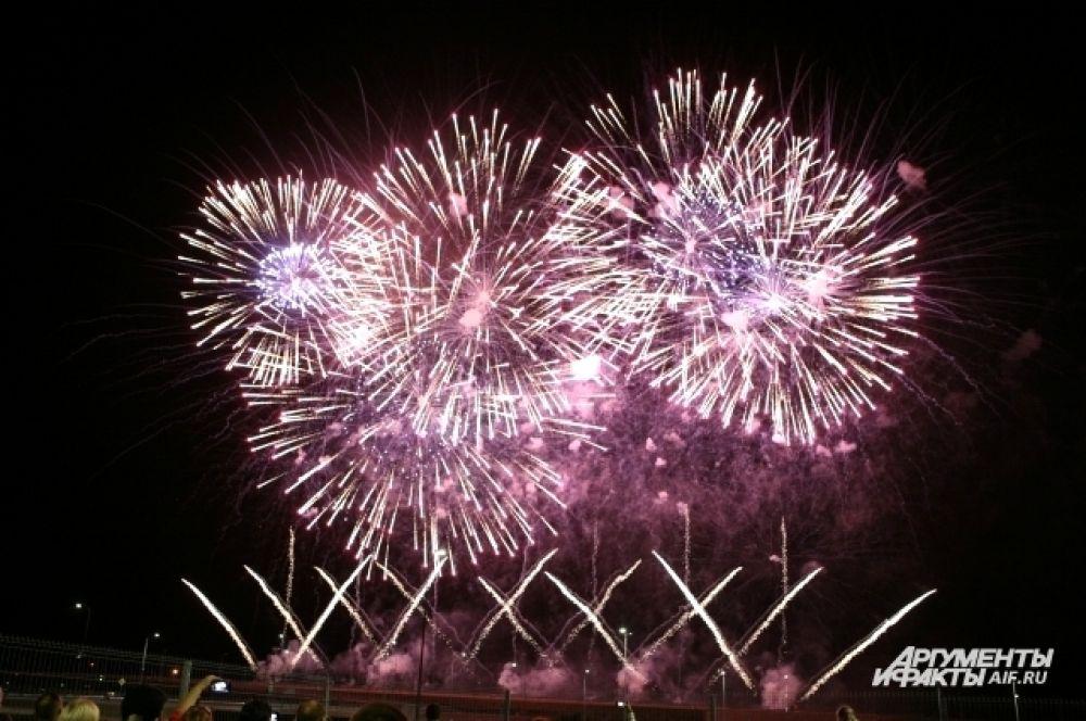 15 сентября выступят Литва, Швейцария и Румыния. А 22 сентября – Великобритания, Гонконг, Россия.