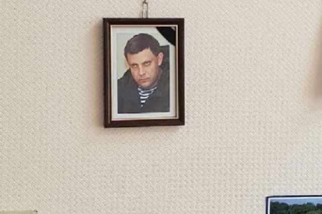 В Одессе уволили работника вуза за портрет Александра Захарченко в кабинете