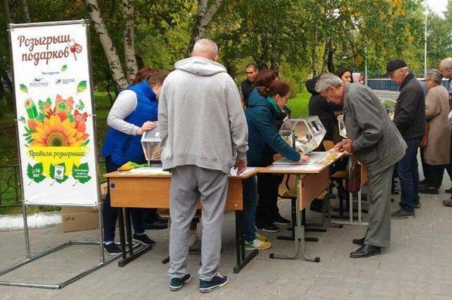 «Тюменская осень» стала народным праздником
