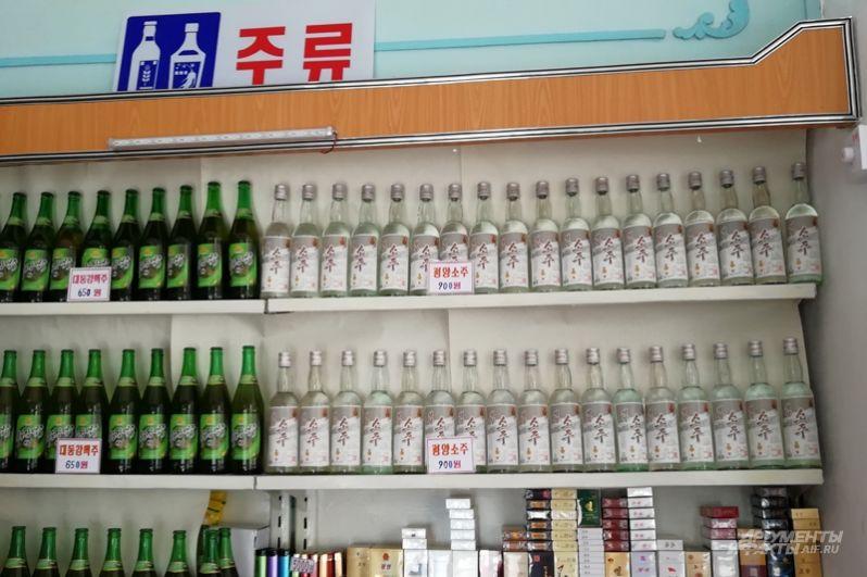 Пиво и водка здесь в почете, как и в России.