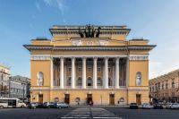 Александринский театр радует петербуржцев своими постановками уже третье столетие.