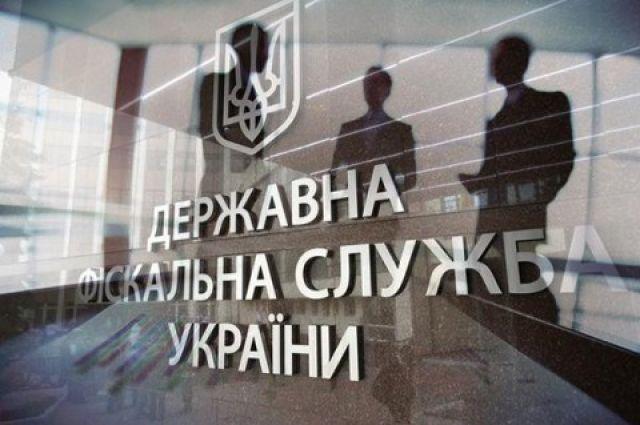 ГФС предлагает увеличить сбор налогов в Украине введением смарт-таможни