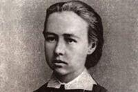 Софья Перовская.