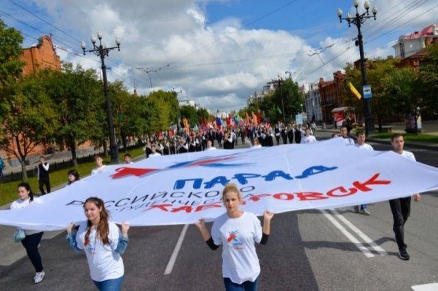 15 сентября в краевом центре более четырех тысяч человек примут участие в параде студенчества.