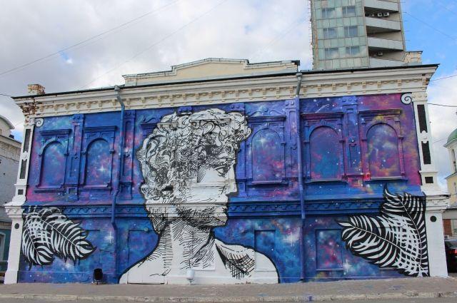 Новый арт-объект в Перми - на улице Пермской.