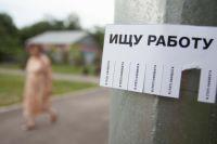 Бизнес предупредил о росте безработицы в Украине из-за повышения минималки
