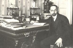 Александр Арбузов.