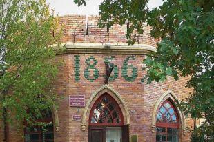 Музей истории города Оренбурга закрыт на ремонт.