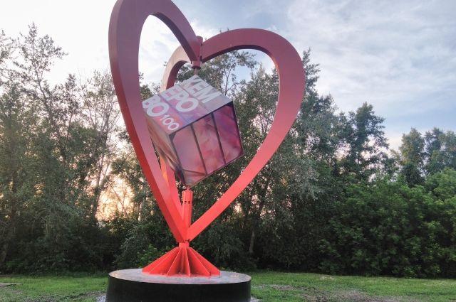 Кемеровское сердце поставили к 100-летию Кемерова всего несколько месяцев назад.