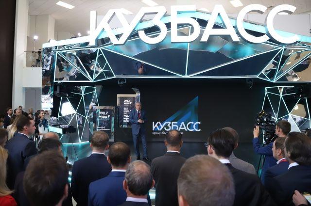 Сразу после победы на выборах губернатора Сергей Цивилёв отправился на экономический форум во Владивосток.