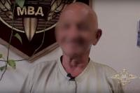 В Калининграде задержали убийцу, которого 20 лет считали мертвым.