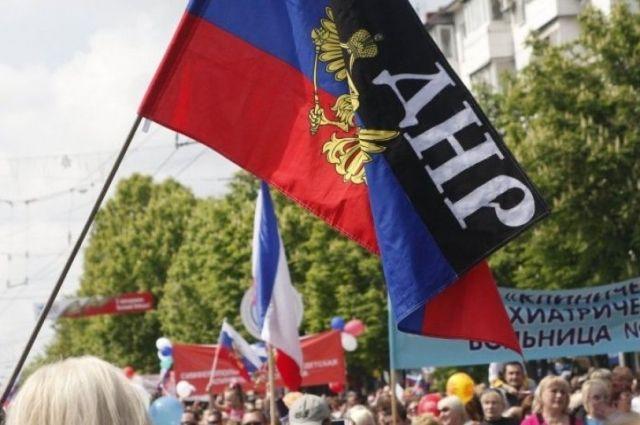 В России состоялось совещание относительно дальнейшей судьбы «ДНР»