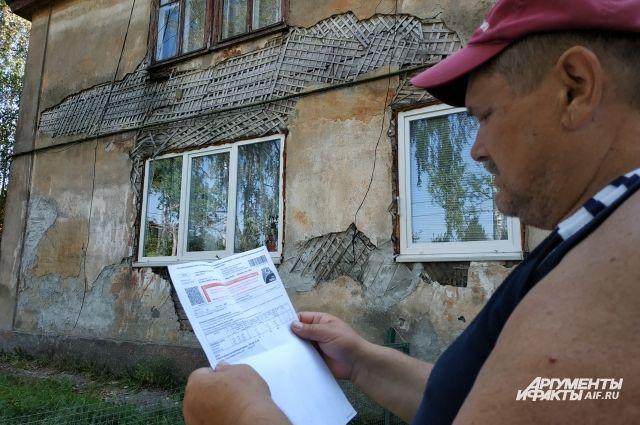 Жильцы платят за содержание этого дома 400-500  руб. в месяц.