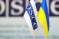 Нардеп рассказал в ОБСЕ о ситуации с «заморозкой» пенсий переселенцев
