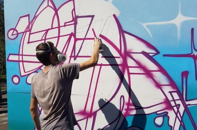 Мест, где можно рисовать граффити, почти нет.