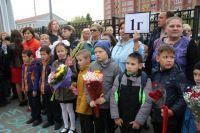 На Ямале проверят готовность первоклассников к обучению