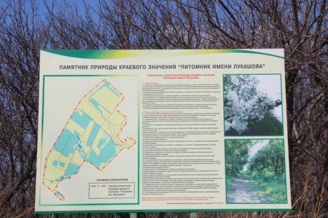 Общая площадь памятника природы составляет 162,234 гектара.