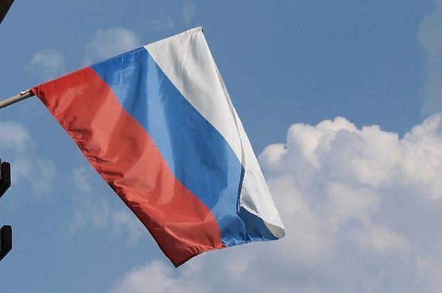 Надне Марианской впадины хотят установить русский флаг