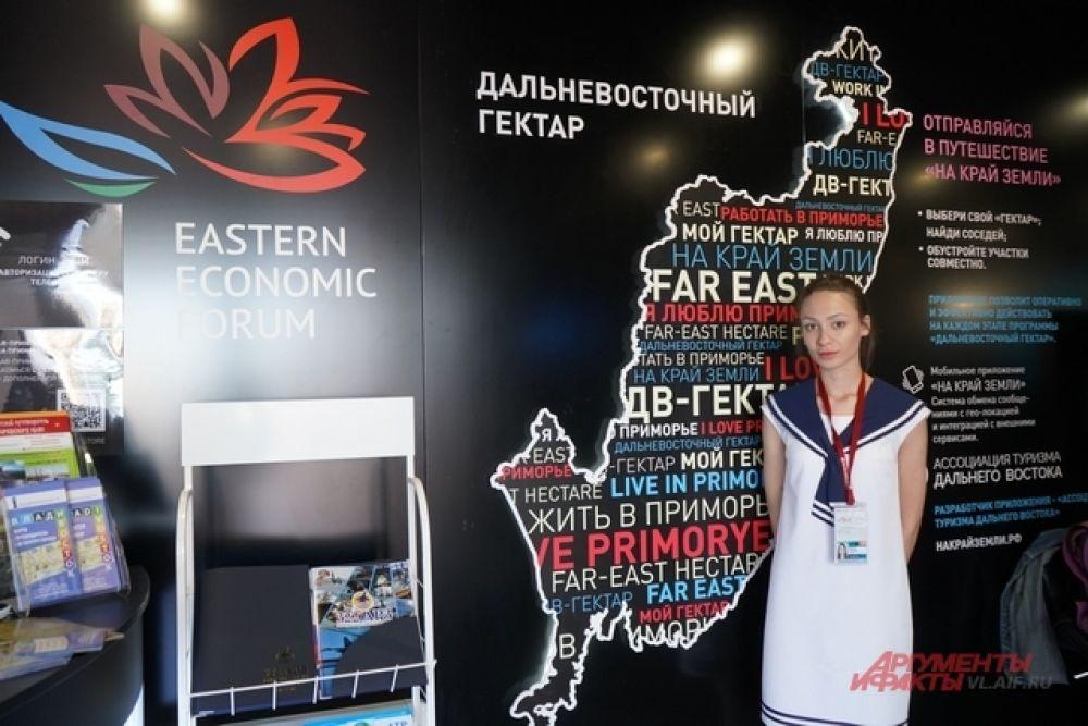 Дальневосточный гектар по-приморски популярен во всей России.