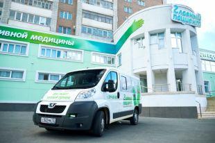 Центр эффективной медицины «Главный пациент» .