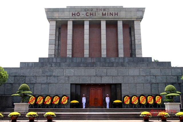 Мавзолей Хо Ши Мина в Ханое.