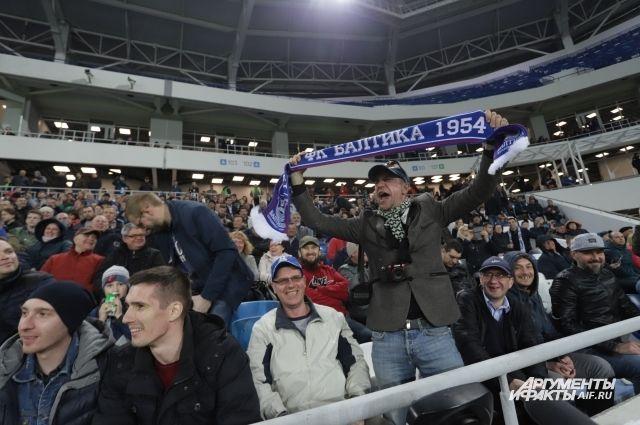 ФК «Балтика» разыгрывает бесплатные билеты среди болельщиков.