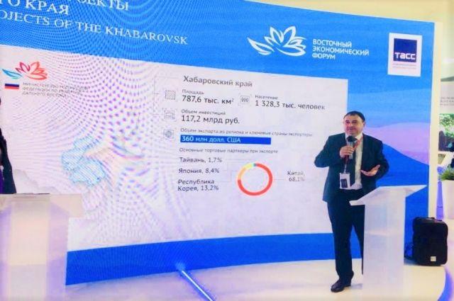 Самый крупный и очень важный проект - строительство Центра протонно-лучевой терапии в Хабаровске.