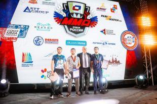 Новоуренгоец занял третье место на Кубке России по смешанным единоборствам