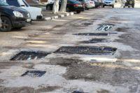 В Оренбурге начальник дорожного хозяйства наказан за нарушения в тендерах.