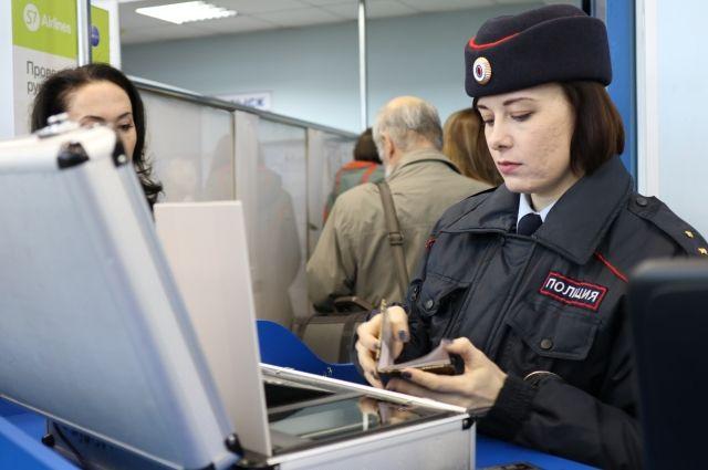 Узнавать о том, что выезд за границу закрыт, на посадке в чартерный самолёт до Турции, чревато тем, что в самолёт не пустят.