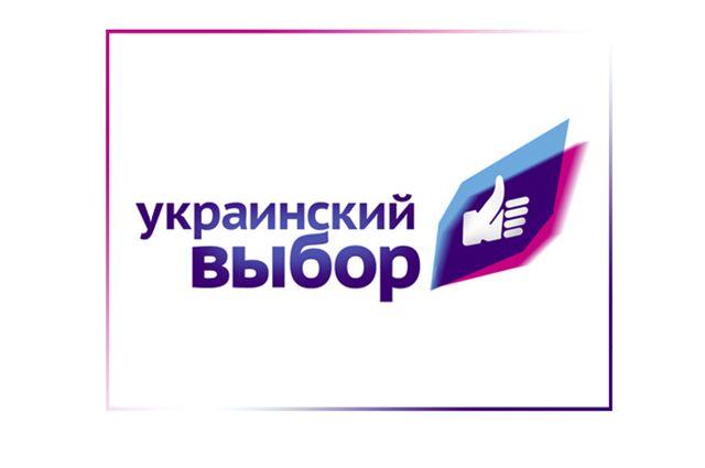 Украинский выбор: Пикет у офиса Медведчука ― месть за объединение оппозиции