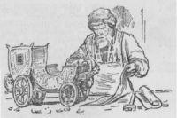 Леонтий Шамшуренков с моделью самобеглой коляски. Рисунок неизвестного автора.