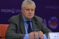 Губернатором Омской области стал представитель партии Сергей Миронова.