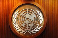ООН призывает Украину вернуть соцвыплаты жителям восточных областей Украины
