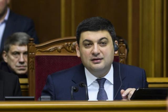 Гройсман назвал ожидаемый объем доходов украинского бюджета в 2019 год