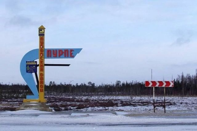 Жители Пурпе празднуют 40-летний юбилей основания поселка