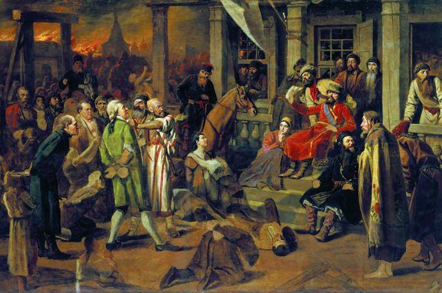 Василий Перов, «Суд Пугачёва» (вариант), 1875. Государственный исторический музей (Москва)