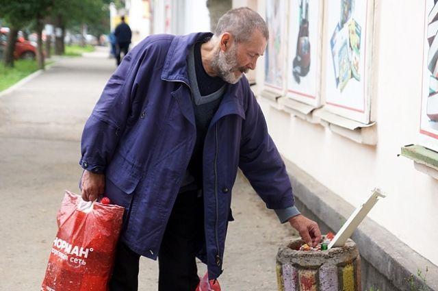 Тюменцев просят помочь бездомным продуктами питания