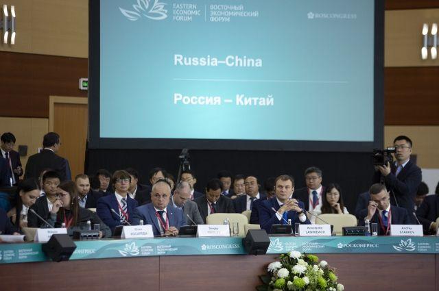 Сергей Цивилёв возглавил делегацию Кузбасса на Восточном экономическом форуме.