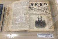 Журнал 1886 года не связан с историей Алтая, но достоин сохранения в стенах музея.