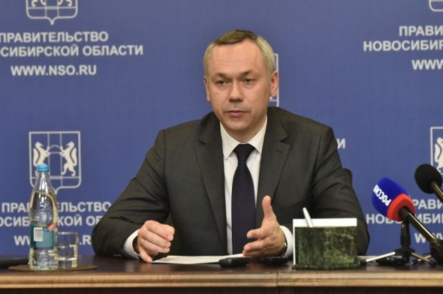 Постановление подписал Губернатор Андрей Травников