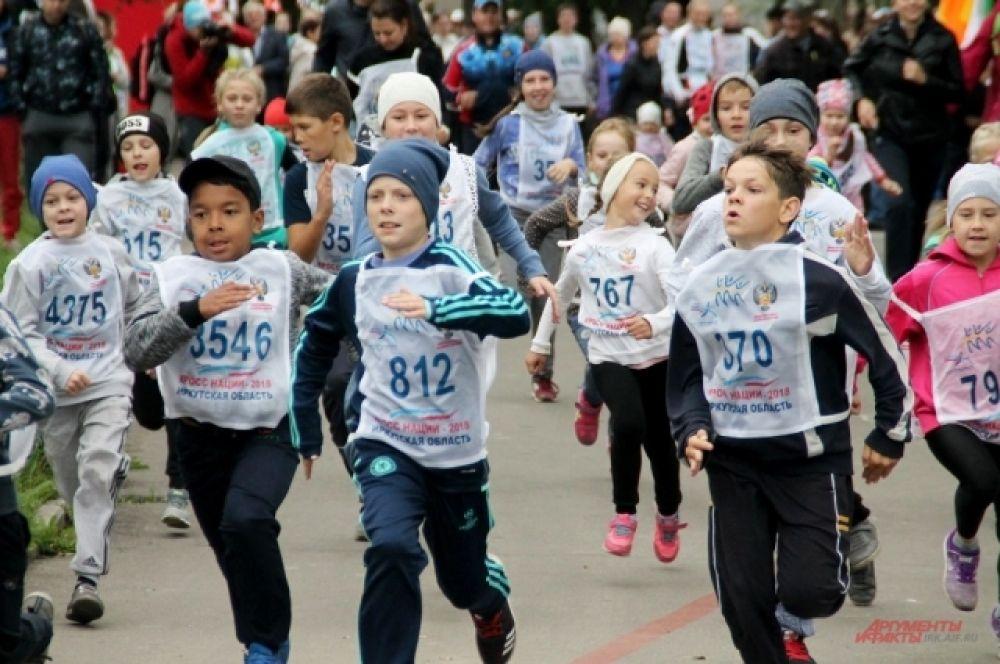 Старт детского забега на 1 км.