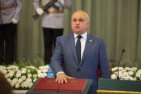 Сергей Цивилёв стал новым губернатором Кузбасса.